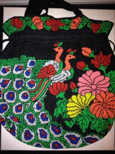 Peacock Beaded Bag